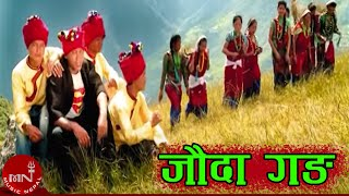 getlinkyoutube.com-Jauda Gangri Barlu Mhendo by Kanchha Yonjan and Mina Lama
