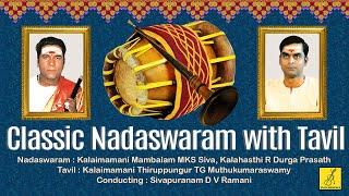 getlinkyoutube.com-Mangala Isai - Nadaswaram With Tavil