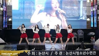 getlinkyoutube.com-150404 여자친구(GFRIEND) - Bring It All Back @논산딸기축제 직캠/Fancam by -wA-