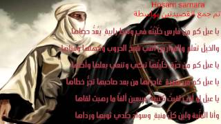 getlinkyoutube.com-جزء من اقوى قصائد عنترة ابن شداد