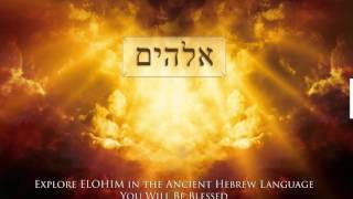 Elohim - Start (Pictures)