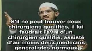 getlinkyoutube.com-Qu'aura1femme au paradis sachant homme1 houris/Dr Zakir Naik/KAMUDU13