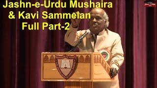 Jashn-e-Urdu | Mushaira & Kavi Sammelan 2016 - HD | Mushaira - Part 2 | Dubai