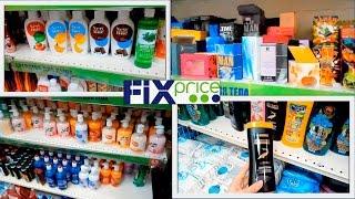 getlinkyoutube.com-Он-лайн шоппинг в Фикс-прайс.Покупаем со мной ! : )  2015