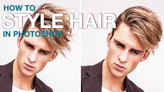 getlinkyoutube.com-How to Style Hair in Photoshop