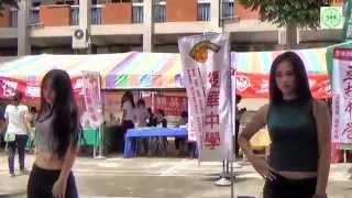 getlinkyoutube.com-104年瑞祥高中園遊會1080p