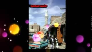 getlinkyoutube.com-انشوده يمنية جديدة يانبي سلام عليك
