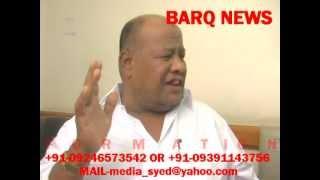 getlinkyoutube.com-BARQ NEWS..MD.PEHALWAN BAIL CANCELED BY HIGH COURT IN AKBER OWAISI CASE