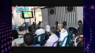 getlinkyoutube.com-احتشاد المصرين لمتابعة مباراة الجزائر والمانيا فى كاس العالم