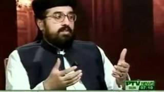 PTV Prog Islam Aur Insan On Islam Aur Namaz - 2 By Allama Shafaat Rasool Nov 20, 2011 Pt 1/6