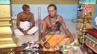 மாலை சந்தி ஸ்ரீ வரதராஜ விநாயகர் கோவில் கொடியேற்றம் 07.07.2020