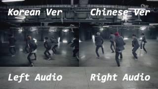 getlinkyoutube.com-EXO - Growl (Korean Chinese MV Comparison)