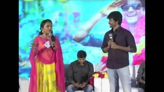 Siva karthikeyan Speech About Remo Movie Success meet - Chai Biscuit