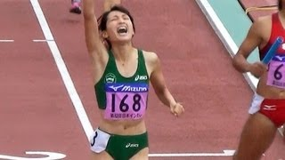 getlinkyoutube.com-Athletics 鳥原早貴 W'4×400mR決勝 日本インカレ陸上2013-908