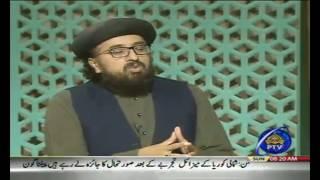 Tehzeeb o Zakafat(تہزیب و ثقافت)| by Allama Shafaat Rasool |on PTV News