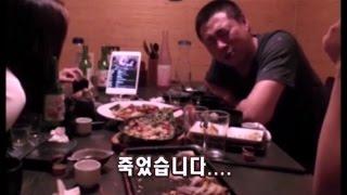 getlinkyoutube.com-BJ거루 술 진탕 먹인 게스트 요약