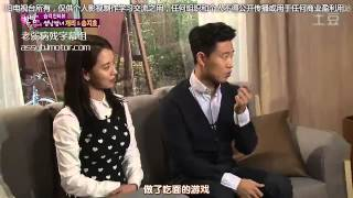 getlinkyoutube.com-Runningman Gary和智孝 jihyo gary sweet interview (中字)