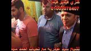getlinkyoutube.com-نجم مصر الفنان طارق الشيخ افراح السويس بلدنا