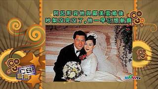 getlinkyoutube.com-WOWtv 娛樂 - 呂良偉自傳爆恩怨 鄺美雲反擊互數