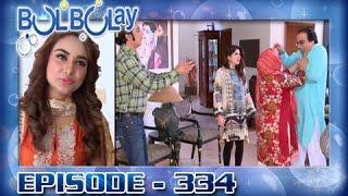 Bulbulay Ep 334 - ARY Digital Drama