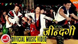 "getlinkyoutube.com-New Nepali Salaijo Song ""Jindagi"" 2073/2016   Yubaraj Magar & Sharmila Gurung   Trisana Music"
