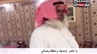 getlinkyoutube.com-شايب يوصي ولده ودمعة عينه عند طاري الام - من اروع القصائد