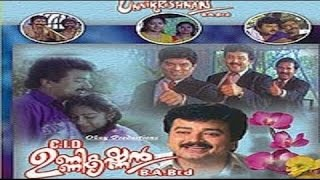 CID Unnikrishnan BA BED Malayalam Full Movie | Jayaram | Jagathi | Malayalam Comedy Movies 2016