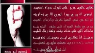 getlinkyoutube.com-ربابه تعالي عالجي جرحي / أداء ناصر السيحاني