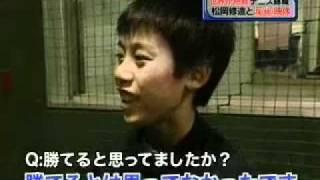 getlinkyoutube.com-錦織圭 特集