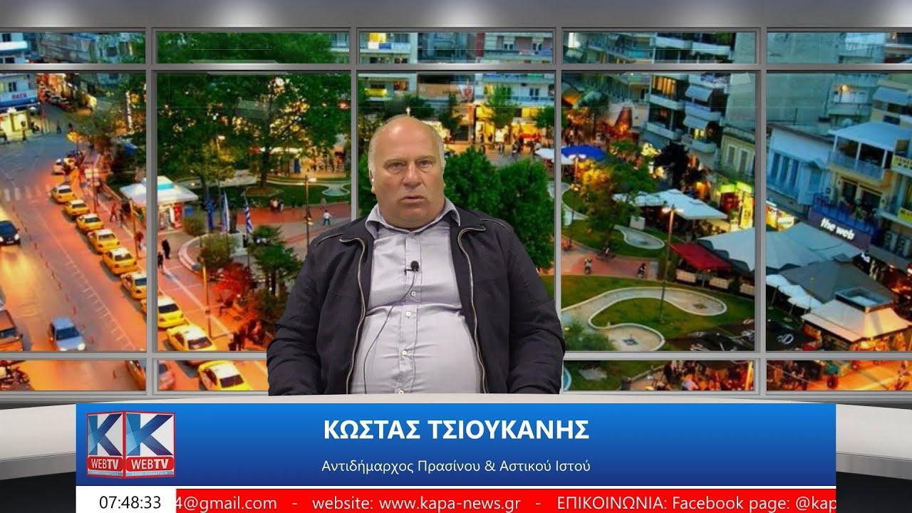 """Κώστας Τσιουκάνης: """"Κάθε φορά που ανεβαίνω εγώ να κλαδέψω, ο Δήμος γλυτώνει 100 ευρώ την ώρα…"""""""