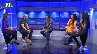 getlinkyoutube.com-'Mo' Diye Shuru ('ম' দিয়ে শুরু) | Mosharraf Karim, Moushumi Hamid, Munmun, Maria | Celebrity show
