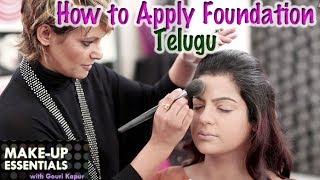 getlinkyoutube.com-How to Apply Foundation - Telugu