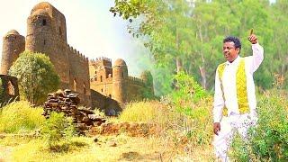 Genenew Assefa - Jegna Ale | ጀግና አለ - New Ethiopian Music (Official Video)