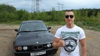 getlinkyoutube.com-Тест Драйв BMW e34 M5
