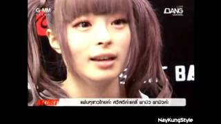 getlinkyoutube.com-130830 Kyary Pamyu Pamyu - Interview APORT