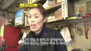 getlinkyoutube.com-초대박 자영업_떡볶이달인 @생활의 달인 20121203