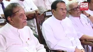 President Maithripala Sirisena makes a controversial statemen