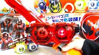 getlinkyoutube.com-【仮面ライダーゴースト】発光!音声!メガマブシー!DXサングラスラッシャー ヲタファの遊び方レビュー  Kamen Rider Ghost DX Sunglasseslasher