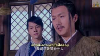 getlinkyoutube.com-เจ้าสาวเต้าหู้ คู่รักอลเวง ซับไทย ตอนที่ 23