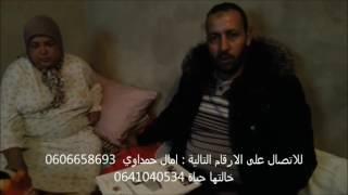 getlinkyoutube.com-نذاء عاجل : طالبة جامعة محمد الاول بوجدة امال الحمداوي  تناذي  القلوب الرحيمة
