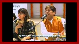 Mera Yesu..My Jesus...Beautiful Punjabi Christian Song...Shreya Kant(Subtitles)