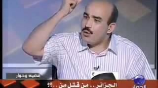 getlinkyoutube.com-تاريخ الجزائر السري  1962 إلى 2009 محمد زيتوت ALGERIE