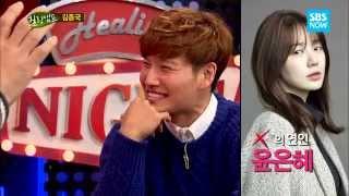 getlinkyoutube.com-Sự lựa chọn của Kim Jong Kook giữa Yoon Eun Hye và Moon Geun Young