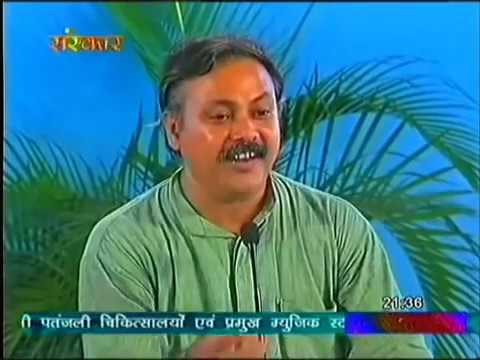 Health Tonic Exposed by Rajiv Dixit