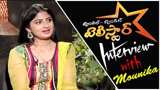 Special Interview With Serial Actress Mounika | Twinkle Twinkle Tele Star | Studio One