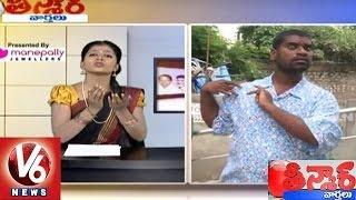 getlinkyoutube.com-Bithiri Sathi Funny Conversation With Savitri On Mobile Tirumala Temple || Teenmaar News || V6News