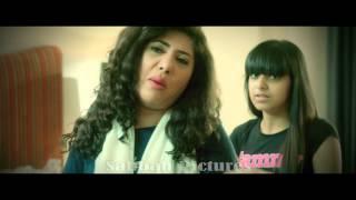 برومو مسلسل امنا رويحة الجنة ( رمضان 2015 )