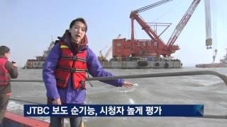 JTBC, 2년 연속 시청자가 뽑은 '최고의 방송사' 1위