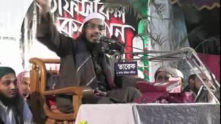 getlinkyoutube.com-New bangla waz 2015 by allama mufti habibur rahman misbah kuakata   সূরা ফীলের তাফসীর