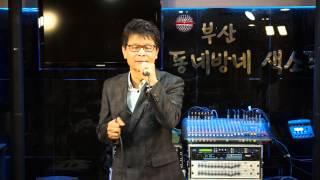 getlinkyoutube.com-박우철-연모(신곡)